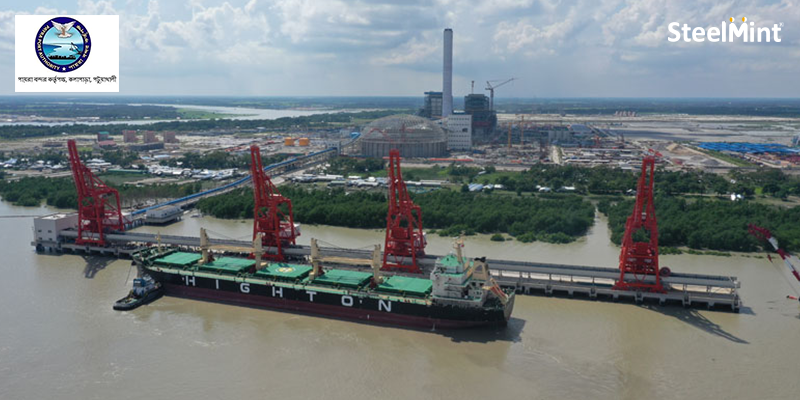 Bangladesh: Payra Port Authority Invites Bids for Developing Coal Terminal