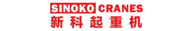 siniko cranes